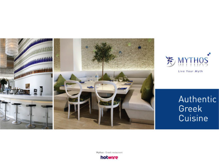 Mythos - Marketing & Loyalty Strategy | hotwire Marketing